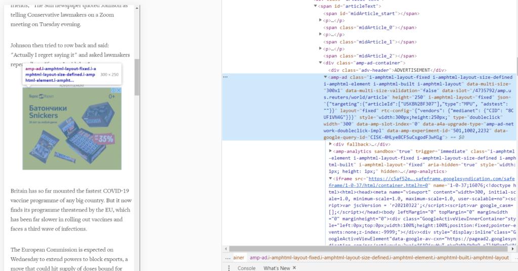 Пример RTC тэга на примере reuters.com