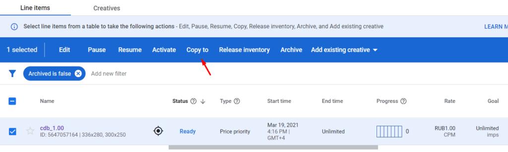 Копирование line items в Google Ad Manager
