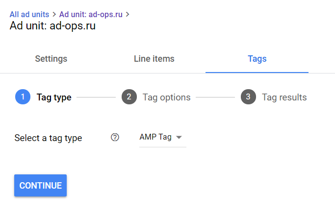Создание тэга AMP для RTC