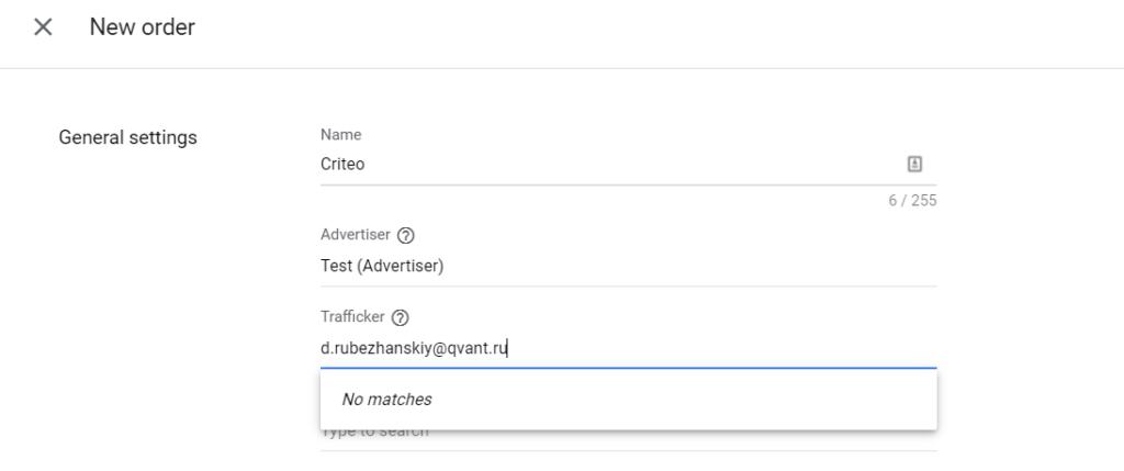 Создание рекламной кампании в Google Ad Manager под RTC